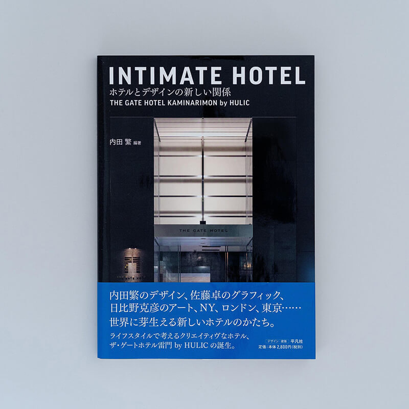 INTIMATE HOTEL